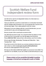 Independent Review application form